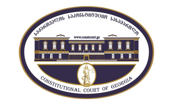 Constitutional Court of Georgia